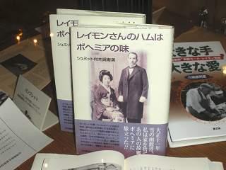 函館国際結婚