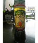 バルサミコ酢