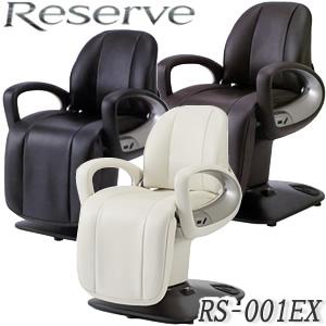 滝川 リザーブ(Reserve)RS-001EX