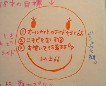 20060719_88264.jpg