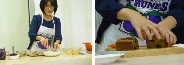プルーンのケーキ
