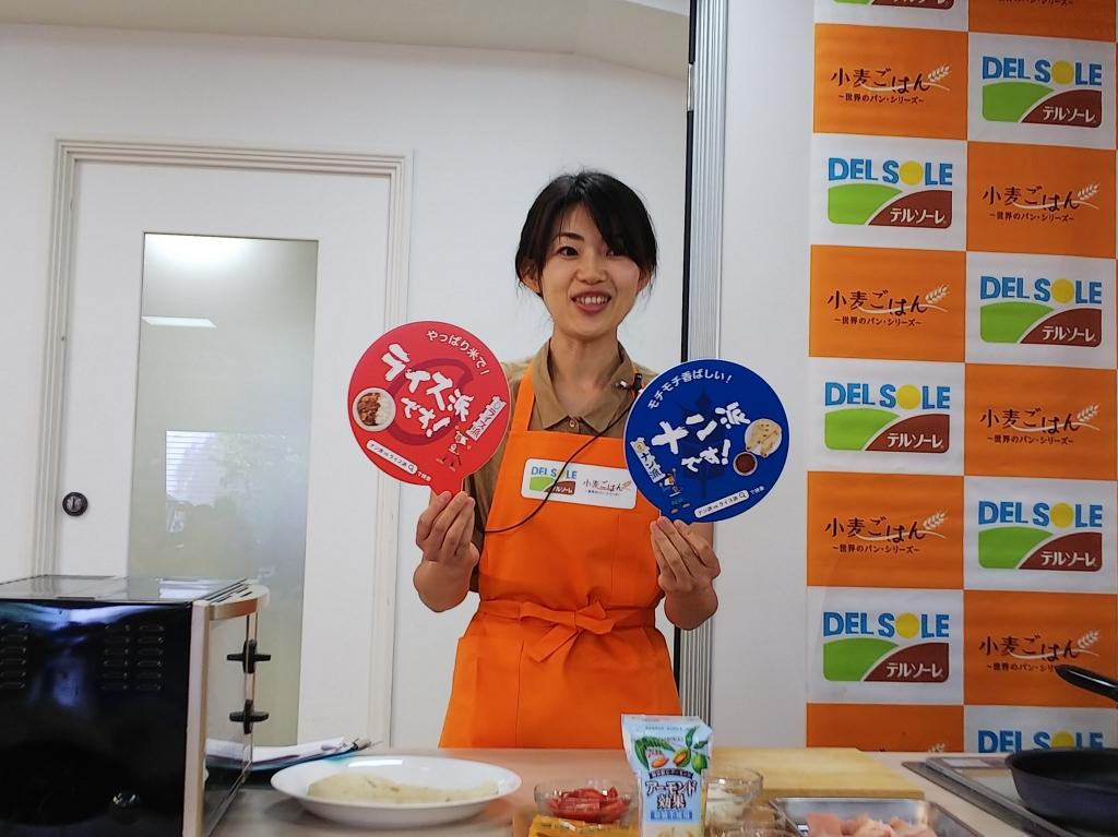 20180704-22-レシピブログ ちょりママさんの調理デモも必見♪市販のナンとカレールウをアレンジ!.JPG
