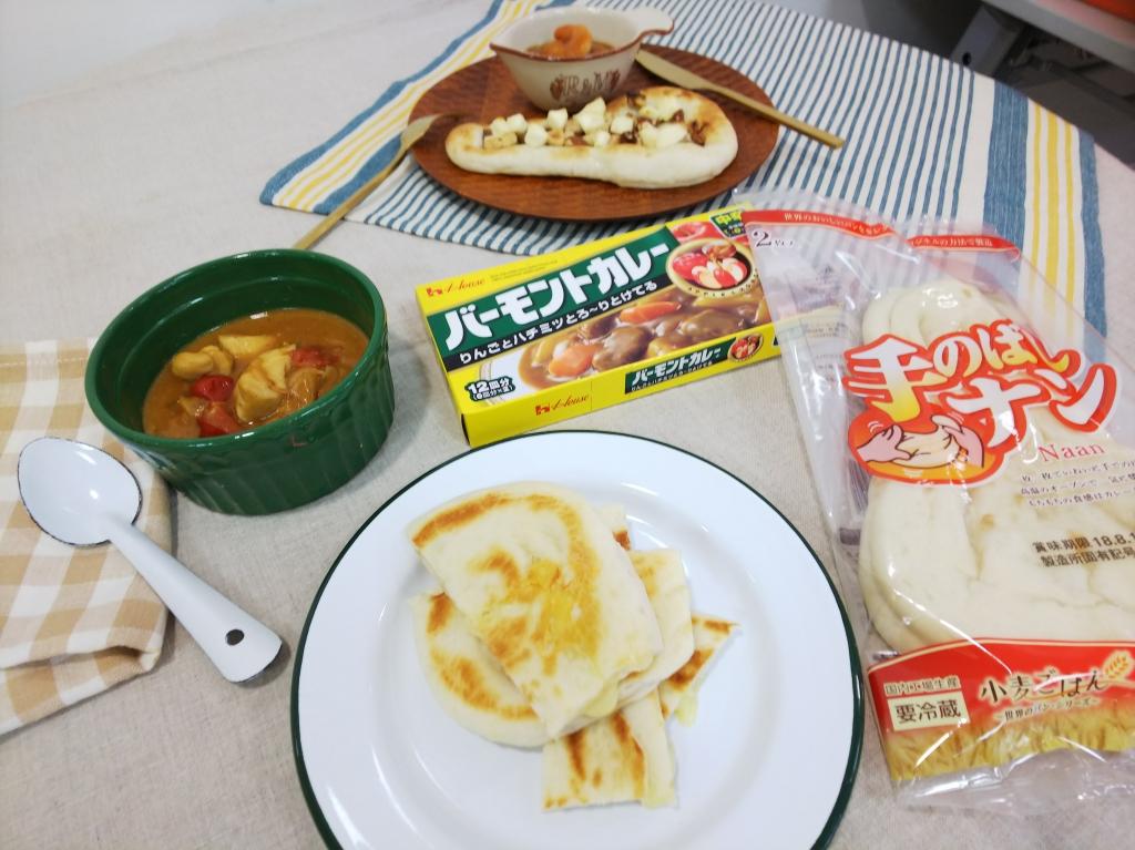 20180704-63-レシピブログ ちょりママさんの調理デモも必見♪市販のナンとカレールウをアレンジ!.JPG