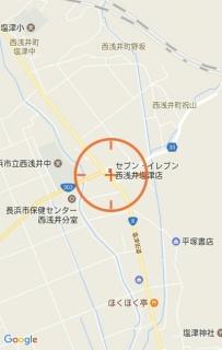here_pos-400x630.jpg