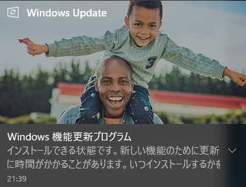Winddows 10 Fall Creators Update