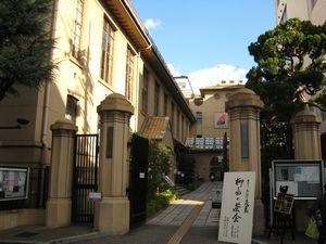 京都芸術センター表