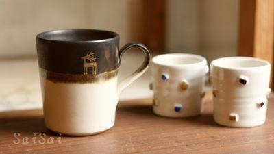 飯野夏実 掛分鹿のマグカップ
