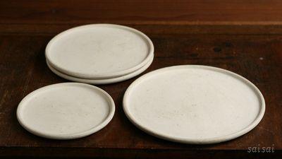 鈴木史子 5寸平皿 パン皿 7.5寸平皿
