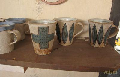 hm.益子陶器市1
