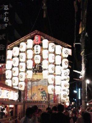 2013祇園祭 菊水鉾