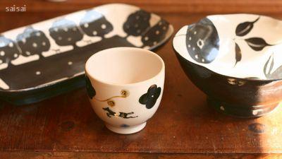 矢島操 モノクロ長皿 メリーゴーラウンド(湯呑み) モノクロ花ノ鉢