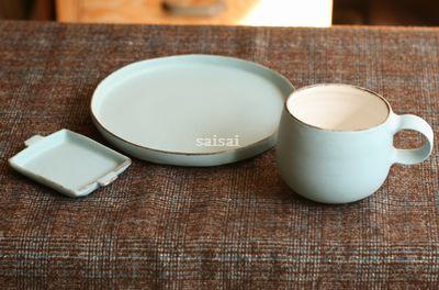 石岡信之 淡青こぼん 淡青丸盆五寸皿 淡青ずんぐりコーヒーカップ