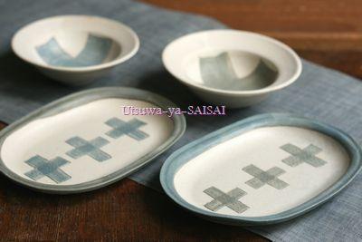 齋藤奈月 楕円平皿 小鉢