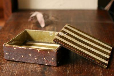 阿部誠 灰釉蓋付角鉢