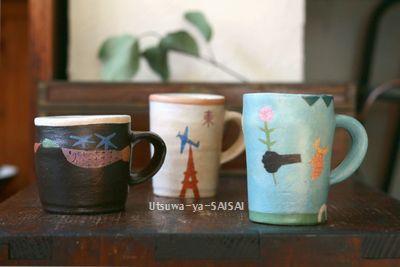 増田良平 マグカップ