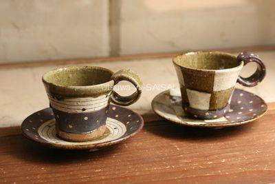 阿部誠 オリジナルカップ&ソーサー 灰釉丸カップ&ソーサー