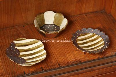 阿部誠 灰釉輪花鉢