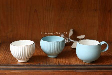 石岡信之 鎬汲み出し(白・淡青) 淡青ずんぐりコーヒーカップ