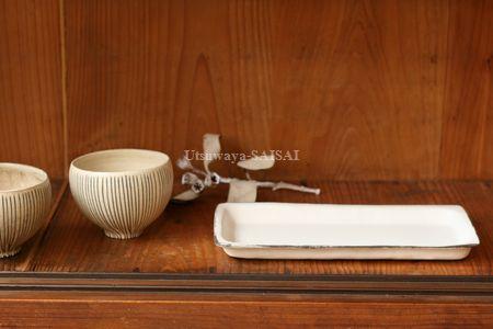 石岡信之 線彫りカフェオレボウル 白長皿