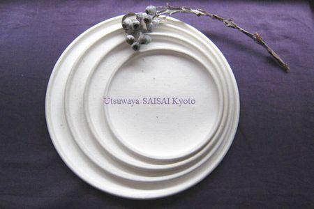 鈴木史子 5寸・パン皿・7.5寸・9寸皿