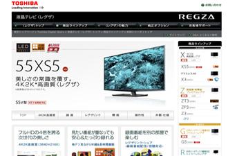 スクリーンショット 2012-06-08 15.25.49_edited-1.jpg