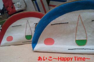 20110919_122202.jpg
