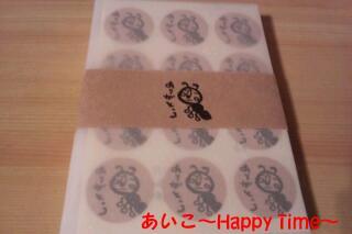 20111020_225632.jpg