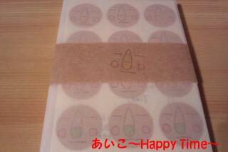 20111020_225654.jpg