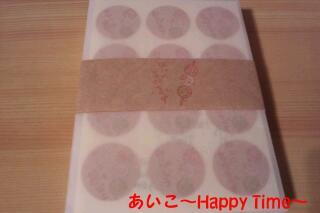 20111020_225605.jpg