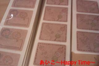20111020_225446.jpg