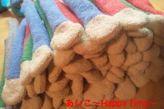 20111027_151137.jpg