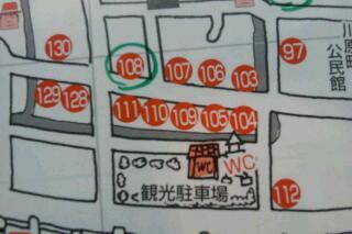 20111030_205500.jpg