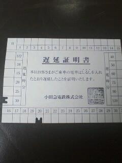 SA380312.jpg