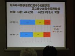 中池見フォーラム増田さん発表
