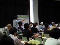 水草研究会全国集会