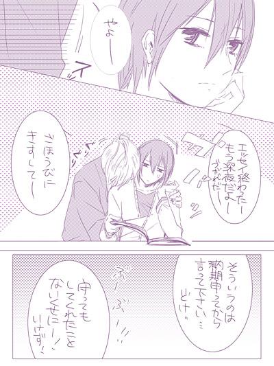 ヤヨデレ1