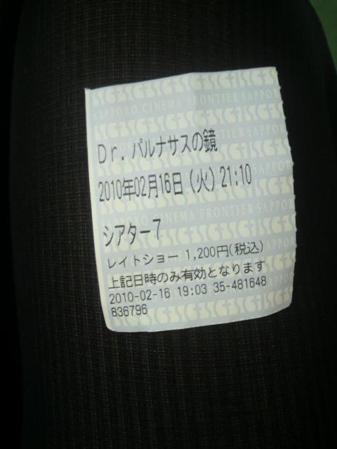2010021714250000.jpg