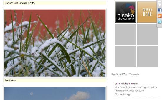 ニセコ初雪