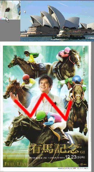 有馬イメージ