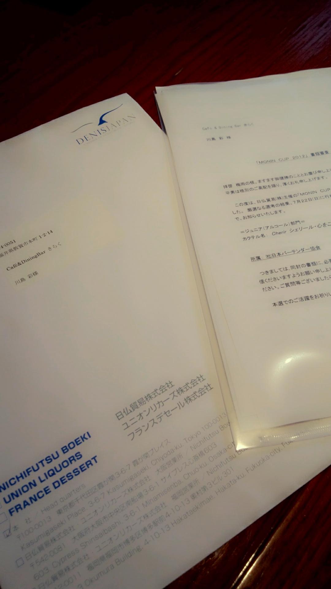 C360_2012-06-25-11-53-17.jpg