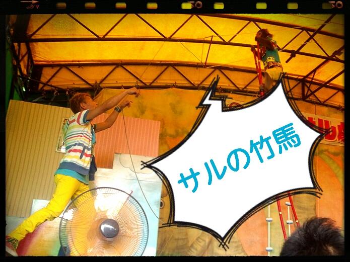 LINEcamera_share_2012-10-10-16-49-33.jpg
