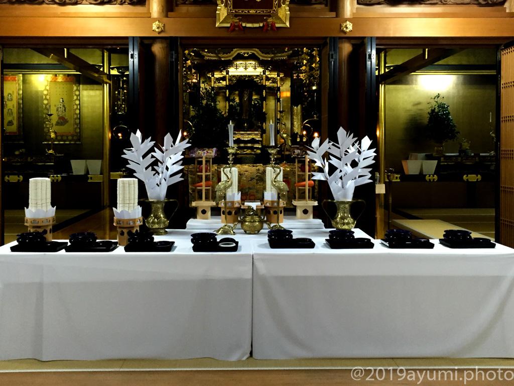 写真 葬 ジャニー 家族 喜多川