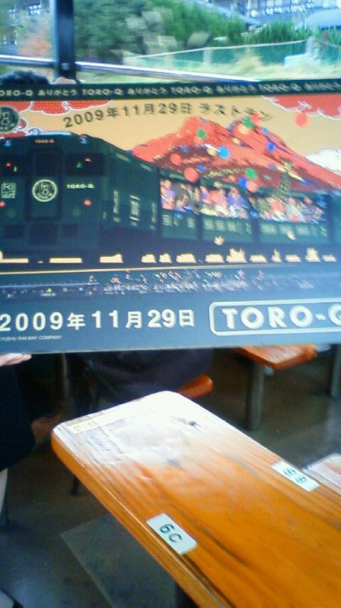 200911291437000.jpg