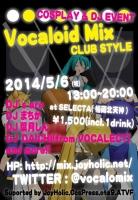 ボーミクCS_DJ