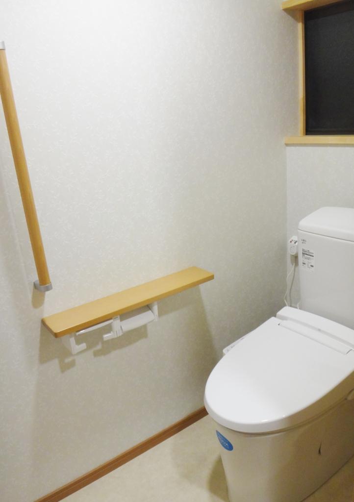 トイレアフター