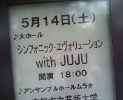 P2011_0514_173736.JPG