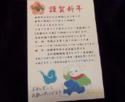P2012_0104_154646.JPG