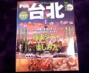 P2012_0114_102454.JPG