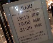 P2013_0307_184219.JPG