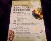 P2013_0618_102632.JPG